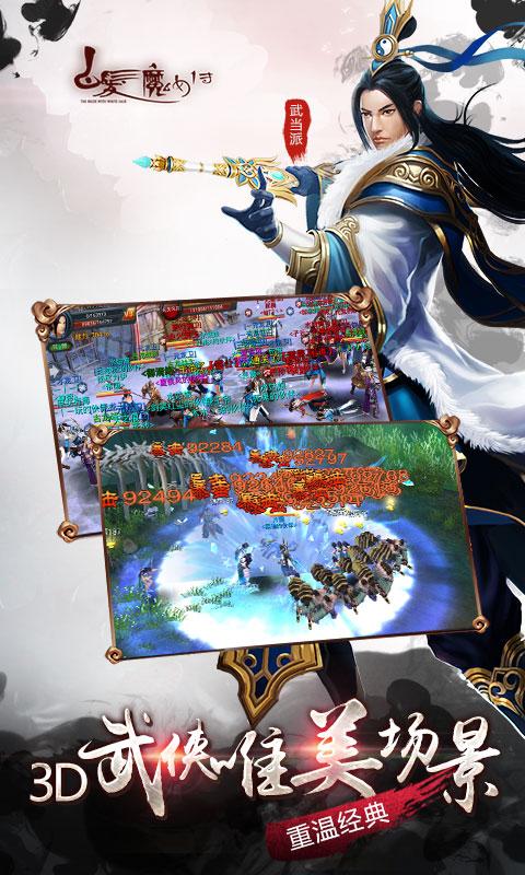 白发魔女传游戏截图2