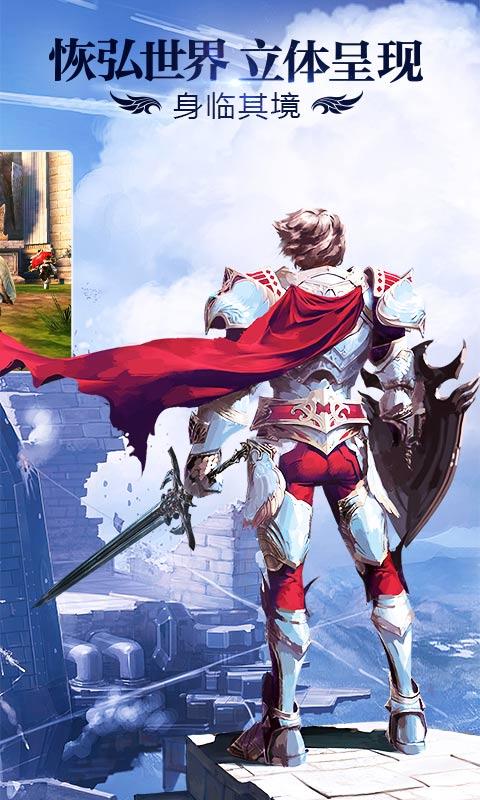 天堂2:血盟游戏截图5