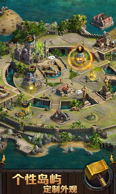 海洋战争游戏截图1
